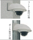 mobotix-d22-outdoor-set-image (1)